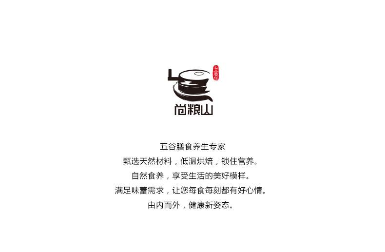 高枕無憂_01.jpg